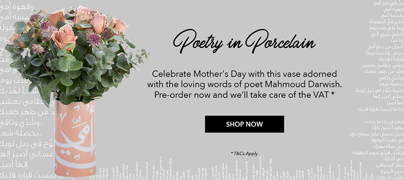 Mother's Day | Shop Now