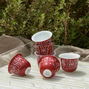 Gift Box Of 2 Maghrebi Arabic Coffee Cups - Maroon