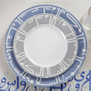 Kufic Dinner Plate - Sky Blue