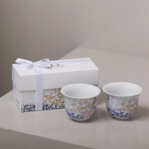 Gift Box Of 2 Kunooz Arabic Coffee Cups