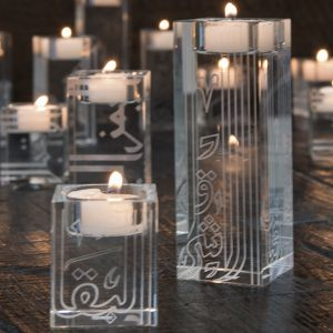 Kufic Glow With Gift Box (M)