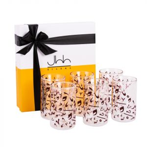 Gift Box Of 6 Accents Double Walled Teacups