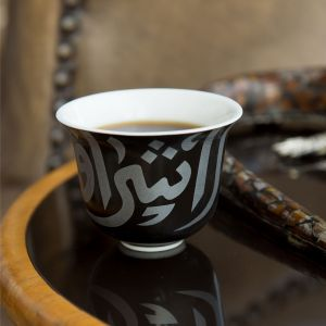 Ghida Arabic Coffee Cup - Black