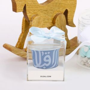 Ghida Coffee Cup With Gift Box (Navy Blue)