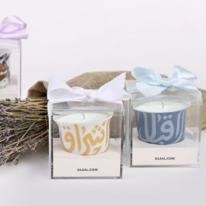 Blue Ghida Oud Candle With Gift Box (50g)
