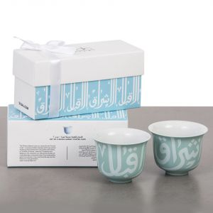 Gift Box Of 2 Ghida Arabic Coffee Cups - Turquoise