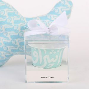 Ghida Coffee Cup With Gift Box (Turquoise)
