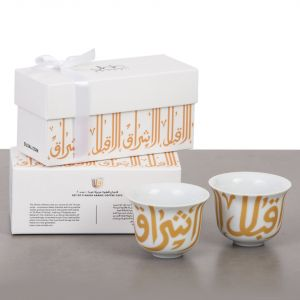 Gift Box Of 2 Ghida Arabic Coffee Cups - Gold
