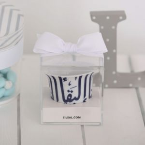Ghida Coffee Cup With Gift Box