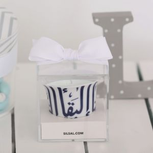 Ghida Oud Candle With Gift Box (50g)