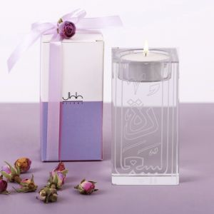 Ghida Glow With Gift Box (M)