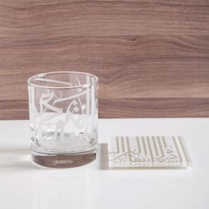 Ghida Coasters - Cream