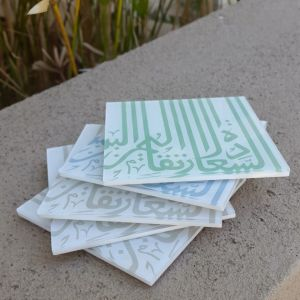 Ghida Coasters - Green