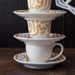 Gift Box of 2 Ghida Espresso Cups - Gold