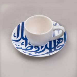 Gift Box of 2 Ghida Espresso Cups