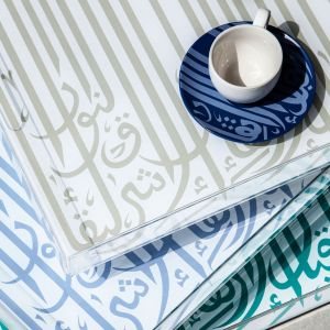 Ghida Tray (L) - Cream