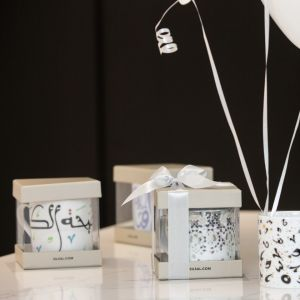 Maghrebi Mug With Gift Box