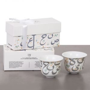Gift Box Of 2 Tarateesh Arabic Coffee Cups - Grey