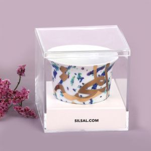 Fairuz Coffee Cup With Gift Box