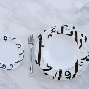 18-Piece Tarateesh Set