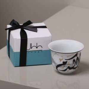 Mulooki Arabic Coffee Cup With Gift Box – Generosity