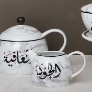 Mulooki Tea Set