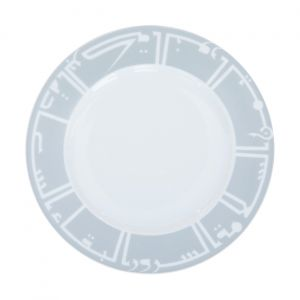 Kufic Dinner Plate - Grey