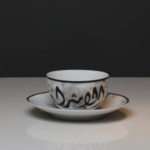 Set Of 6 Mulooki Porcelain Teacups & Saucers