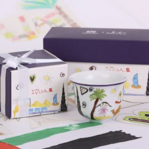 Artists Of Tomorrow Arabic Coffee Cup