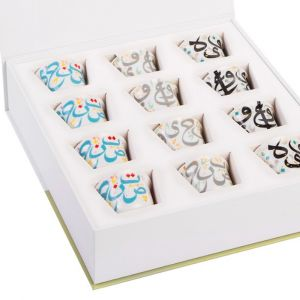 Gift box of 12 Tarateesh Arabic Coffee Cups