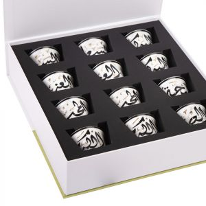 Mix & Match Gift Box Of 12 Mulooki Arabic Coffee Cups