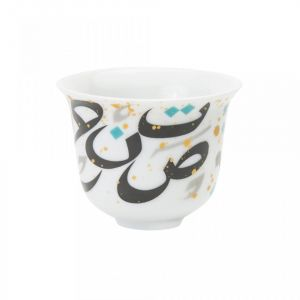 Gift Box Of 2 Tarateesh Arabic Coffee Cups