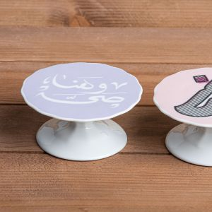 Sweet Wishes Mini Cake Stand