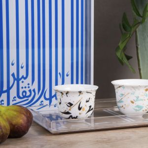 Gift Box Of 2 Accents Arabic Coffee Cups