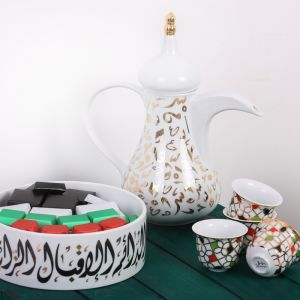 Accents Arabic Coffee Dallah - 22K Gold