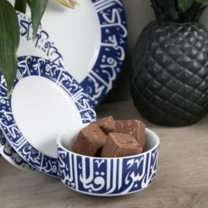 Ghida Blessings Bowl