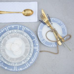 Kufic Bread Plate - Sky Blue