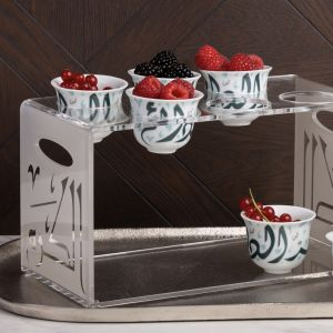 Kufic Coffee Cup Holder