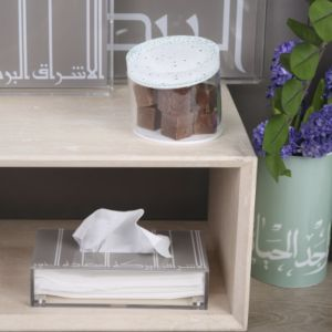 Kufic Tissue Box - Latte