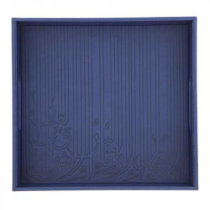 Ghida Engraved Faux Leather Tray - Deep Blue (L)