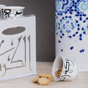 Maghrebi Arabic Coffee Cup