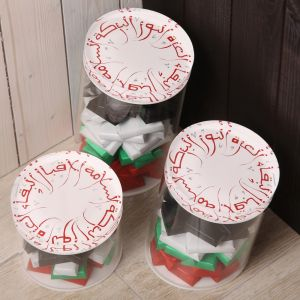 Maghrebi Slanted Container (S)