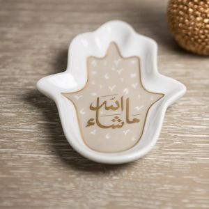 Mashallah Hand of Fatima Catchall Tray
