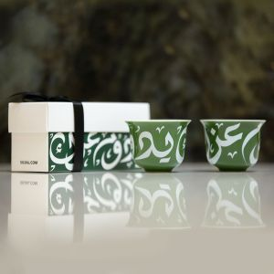 Gift Box Of 2 Diwani Arabic Coffee Cups - Green