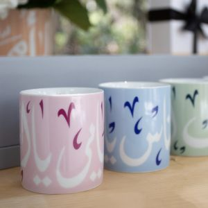 My Mother Set of Three Candles (150g Each)