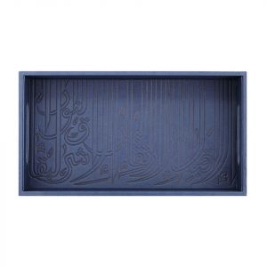 Ghida Engraved Faux Leather Tray - Deep Blue (S)