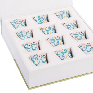 Gift box of 12 Tarateesh Arabic Coffee Cups - Turquoise