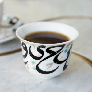 Tarateesh Arabic Coffee Cup