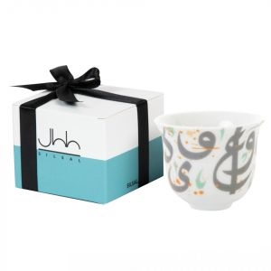 Tarateesh Arabic Coffee Cup - Grey