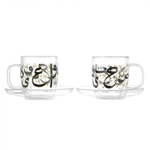 Set of 2 Tarateesh Double Walled Cups